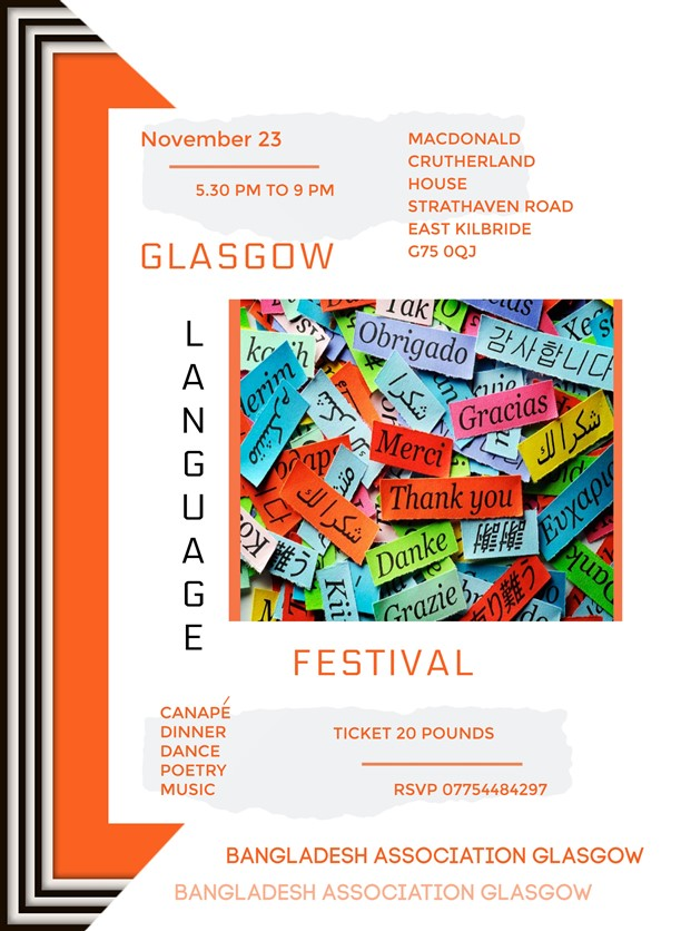 Glasgow Language Festival Leaflet